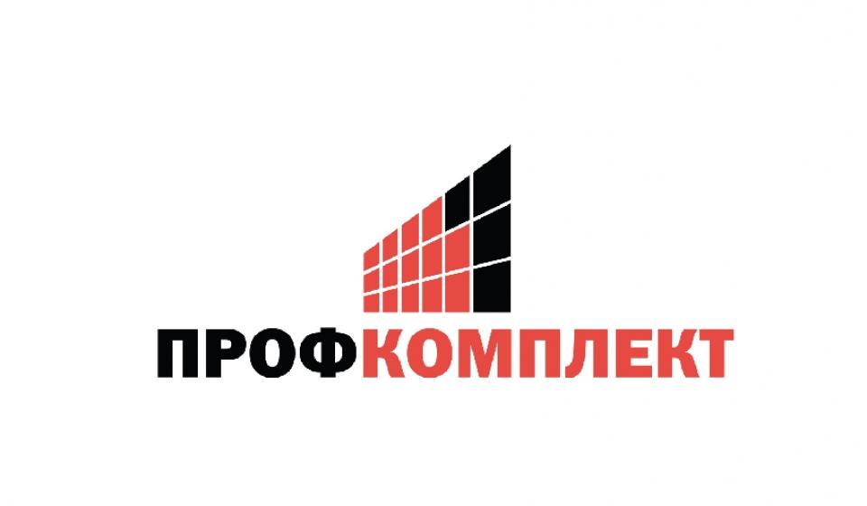 """ООО """"Профкомплект"""" - более 11 лет компания является одним из лидеров Юга России в сфере поставок комплектующих для производства конструкций из алюминия и ПВХ. На сегодняшний день """"Профкомплект"""" - официальный представитель крупнейших мировых производителей на рынке светопрозрачных конструкций."""