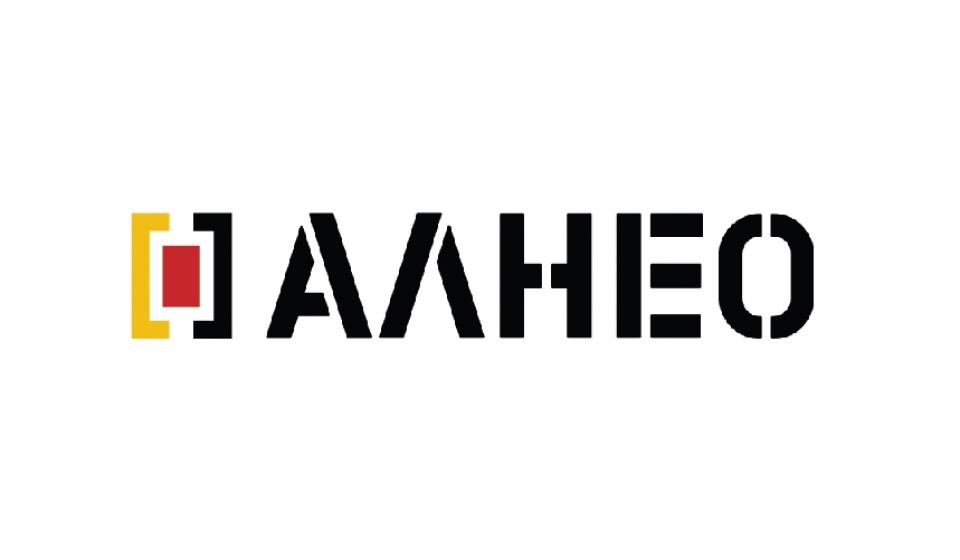 Алюминиевые строительные системы «Алнео» воплотили в себе лучшие разработки немецких и российских специалистов